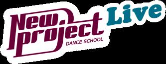 танцевальные студии Новосибирск
